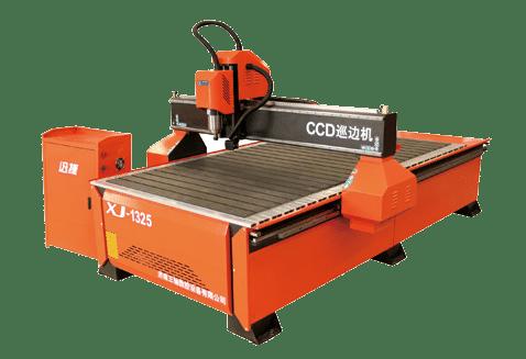 1325自动巡边雕刻一体机/CCD自动巡边切割机